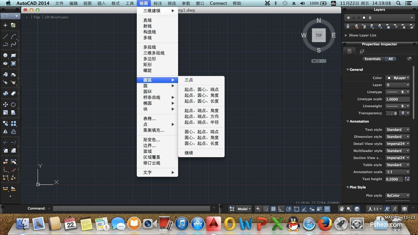 AutoCAD2014  for Mac中文汉化破解版 CAD绘图软件