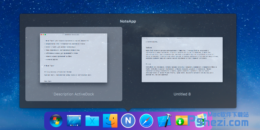 activedock.png
