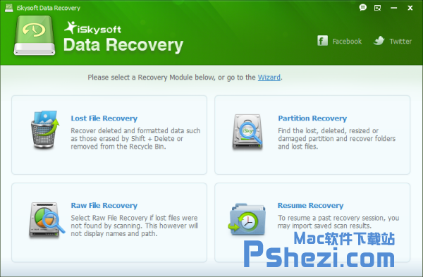 iskysoft-data-recovery.png